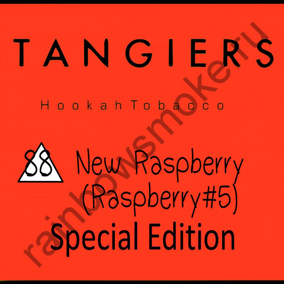 Tangiers Special Edition 250 гр - New Raspberry (Новая малина)
