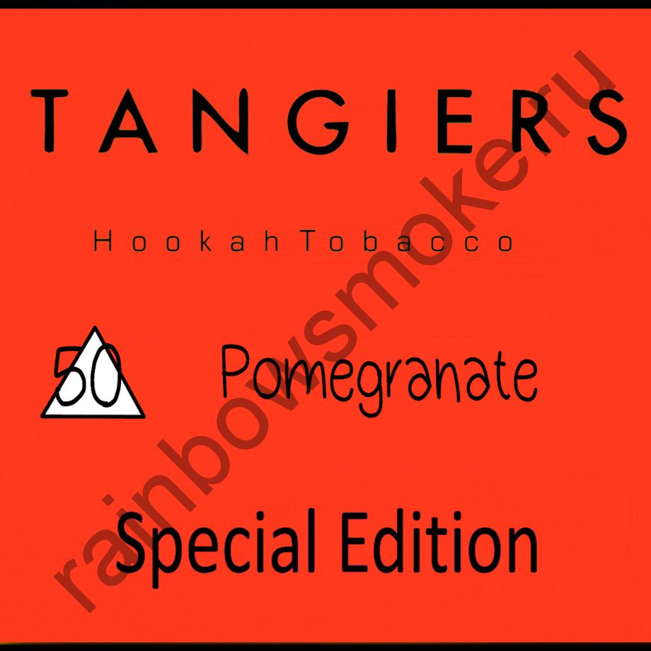 Tangiers Special Edition 250 гр - Pomegranate (Гранат)