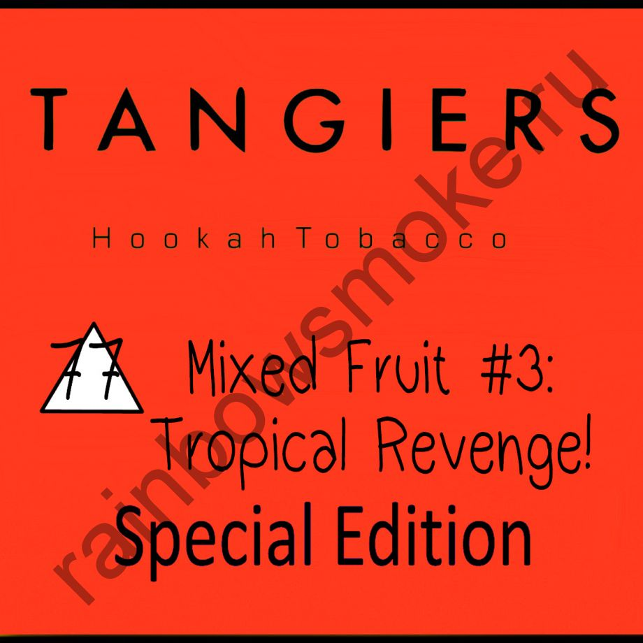 Tangiers Special Edition 250 гр - Tropical Revenge! (Тропический реванш!)