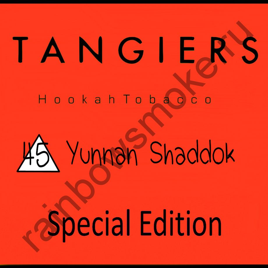 Tangiers Special Edition 250 гр - Yunnan Shaddok (Юннан Шеддок)