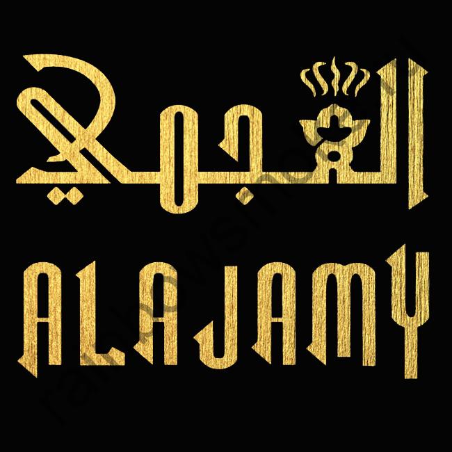 Al Ajamy Gold 50 гр - Vanilla (Ваниль)