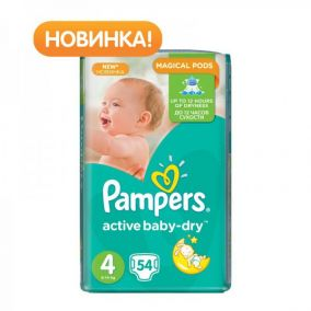 Подгузники Pampers Active Baby 4 (7-14 кг) 54 шт