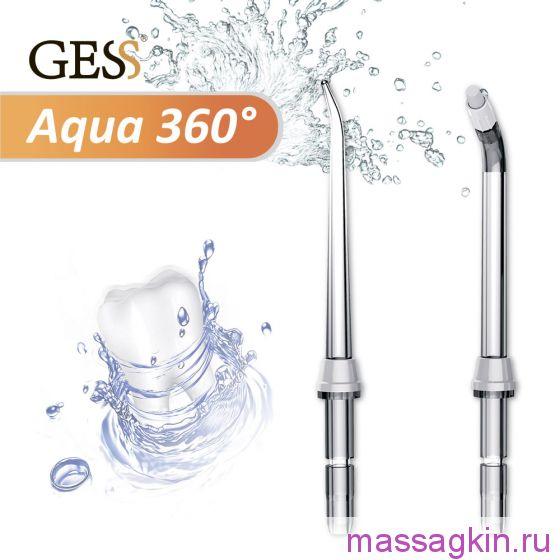 Набор насадок для ирригатора Aqua 360