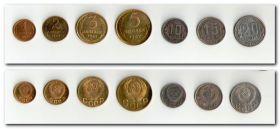 Погодовка монет СССР 1947 года 7 шт. Копии 1 2 3 5 10 15 20 копеек (патина)