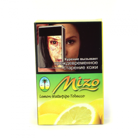 Nakhla Лимон