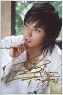 Автограф: Ли Джун Ги