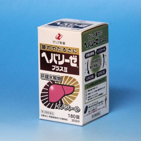 Гепализ Плюс Ⅱ (Hepalyse Plus Ⅱ) 180 таблеток