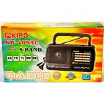 KIPO KB-409АC