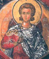 Андроник Аназарвский (рукописная икона)