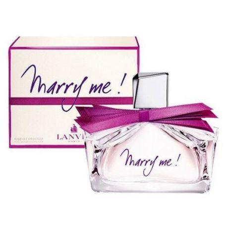 "Парфюмерная вода Lanvin ""Marry Me"", 75 ml"