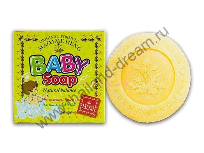 Натуральное детское мыло Madame Heng