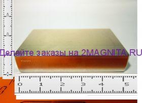Магнит неодимовый 50х30х10 40кг