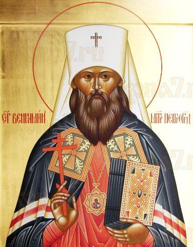 Икона Вениамин Петроградский (рукописная)