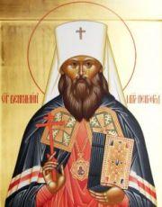 Вениамин Петроградский (рукописная икона)