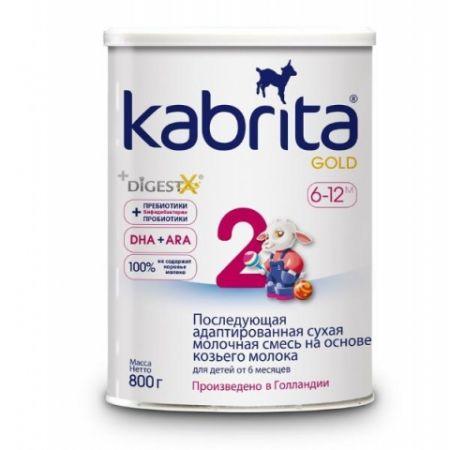 Молочная смесь Kabrita 2 Gold 6-12 м на основе козьего молока 800г