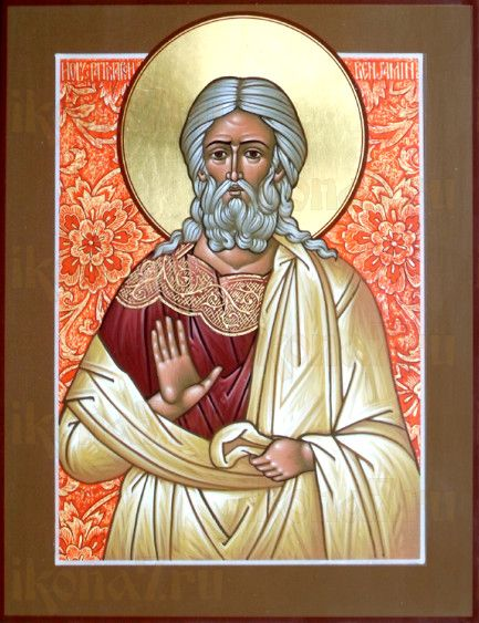 Икона Вениамин, праотец (рукописная)