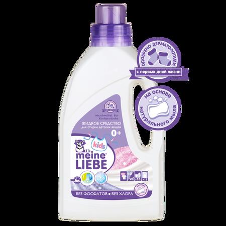 Жидкое средство для стирки детского белья, концентрат, 800 мл., MEINE LIEBE