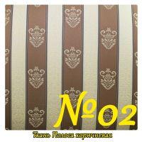 Ткань №02 Полоса коричневая