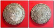 Монета 1 рубль Константин 1, копия №4