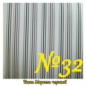 Ткань №32 Марсель черный