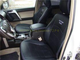 Чехлы (Экокожа) для Toyota Land Cruiser Prado 150