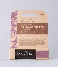 Защитный бальзам для губ чувствительных к ветру и солнцу кокос и камелия с ароматом лаванды и мелиссы, 4 г