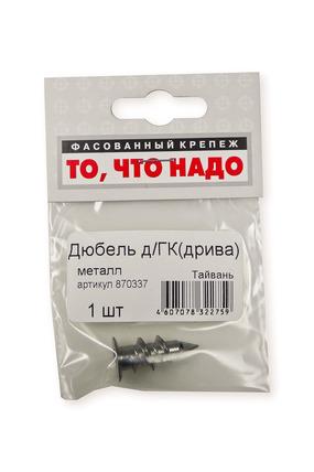Дюбель д/ГК м.(дрива) 3,5*38