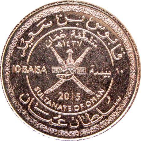 Оман 10 байз 2015 г.