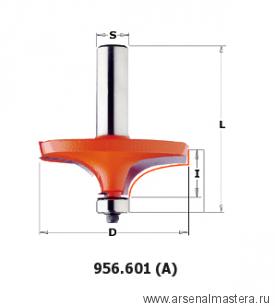CMT 956.601.11 Фреза для перил верх (A) S12 D63,5x19 A