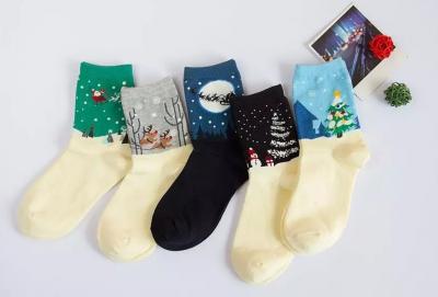 Выгодная покупка! Яркие новогодние женские носки  р-р36-39