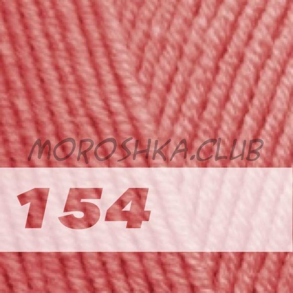 Коралловый Lanagold Alize (цвет 154)