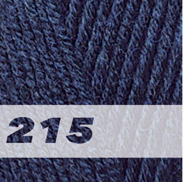 Черника Lanagold Alize (цвет 215)