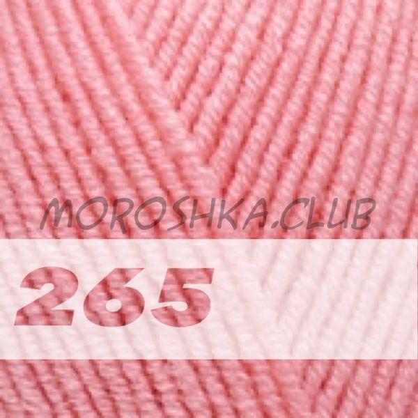 Персик Lanagold Alize (цвет 265)