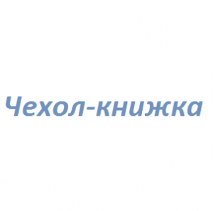 Чехол-книжка Sony C6903 Xperia Z1 (в бок) (blue) Кожа