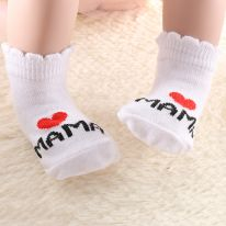 Носки и гетры