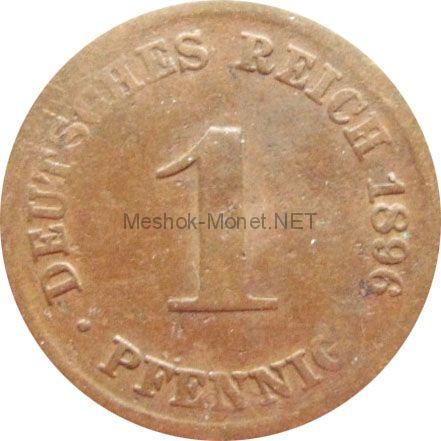 Германия 1 пфенниг 1896 г.