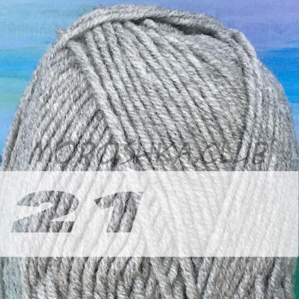 Серый меланж Lanagold Alize (цвет 021)