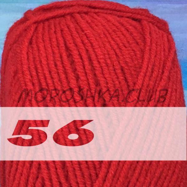 Красный Lanagold Alize (цвет 56)