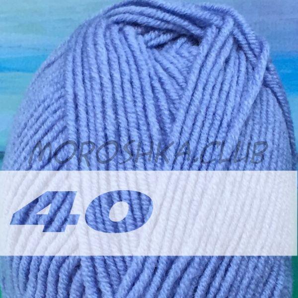 Голубой меланж Lanagold Alize (цвет 40)