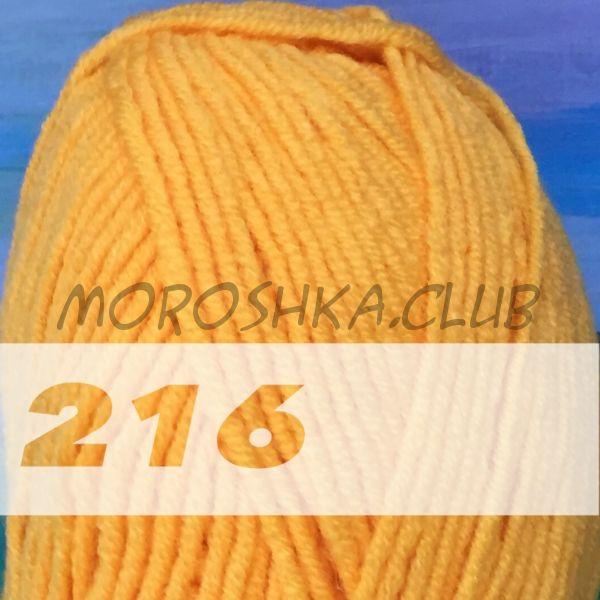 Жёлтый Lanagold Alize (цвет 216)