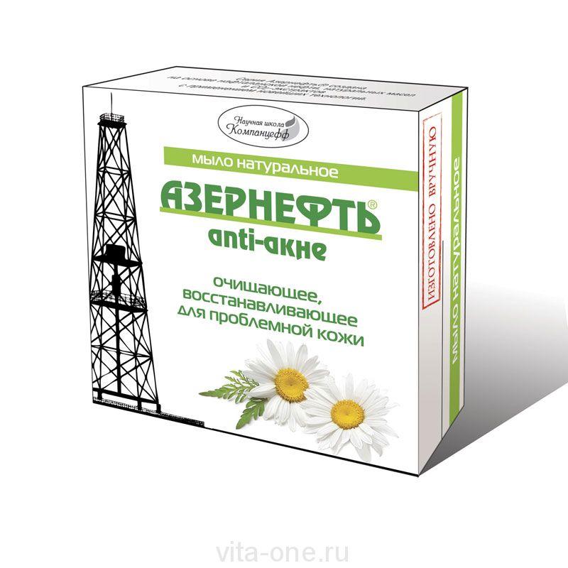 Мыло натуральное anti-акне Азернефть-Нафталан 95 г
