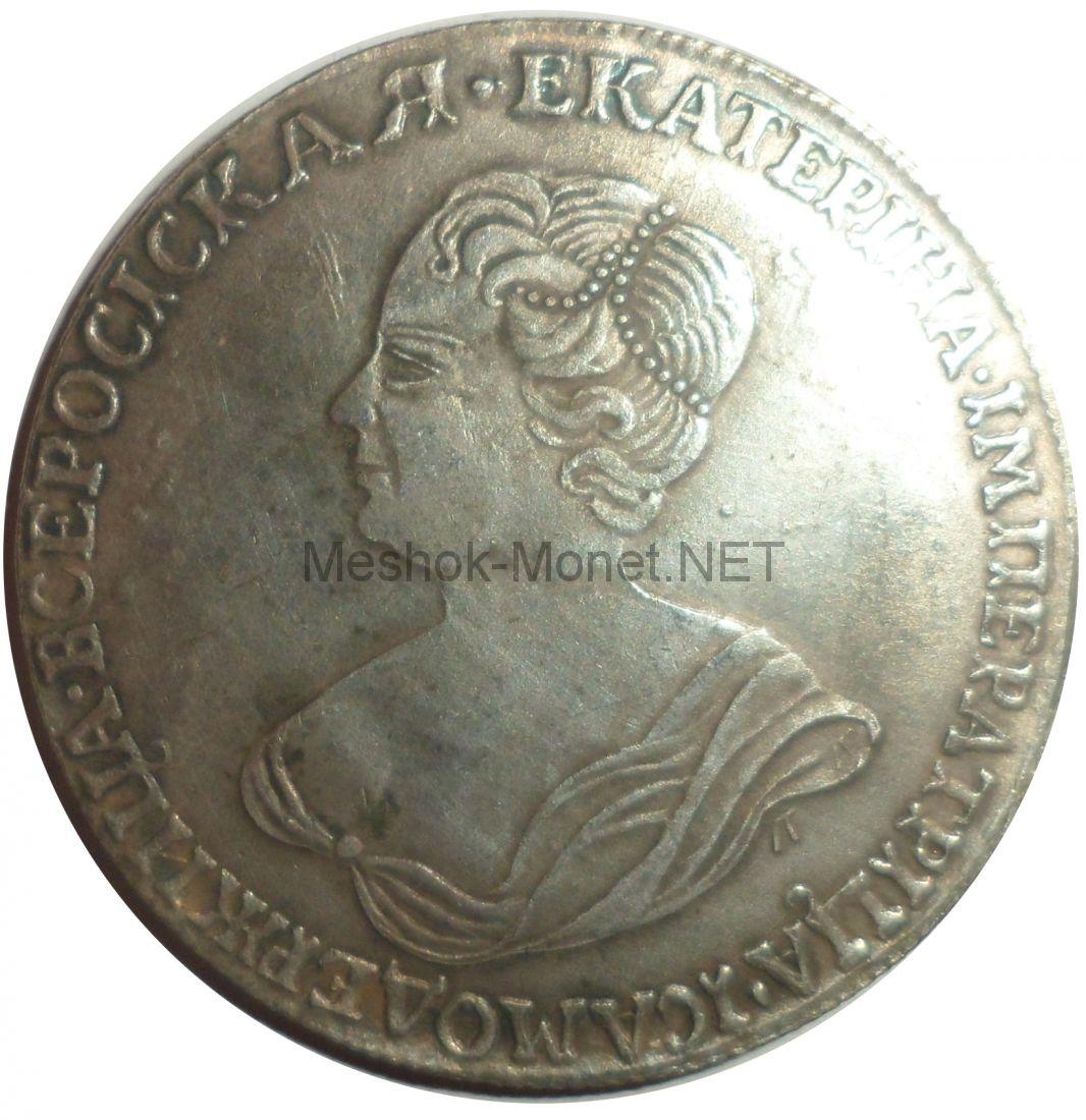 Копия монеты цена рубль 1725 года портрет влево