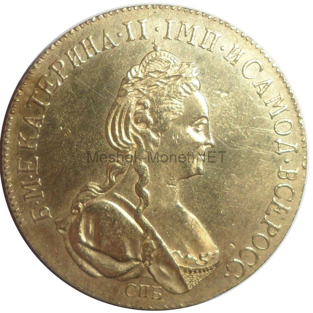 Копия монеты 10 рублей 1777 года