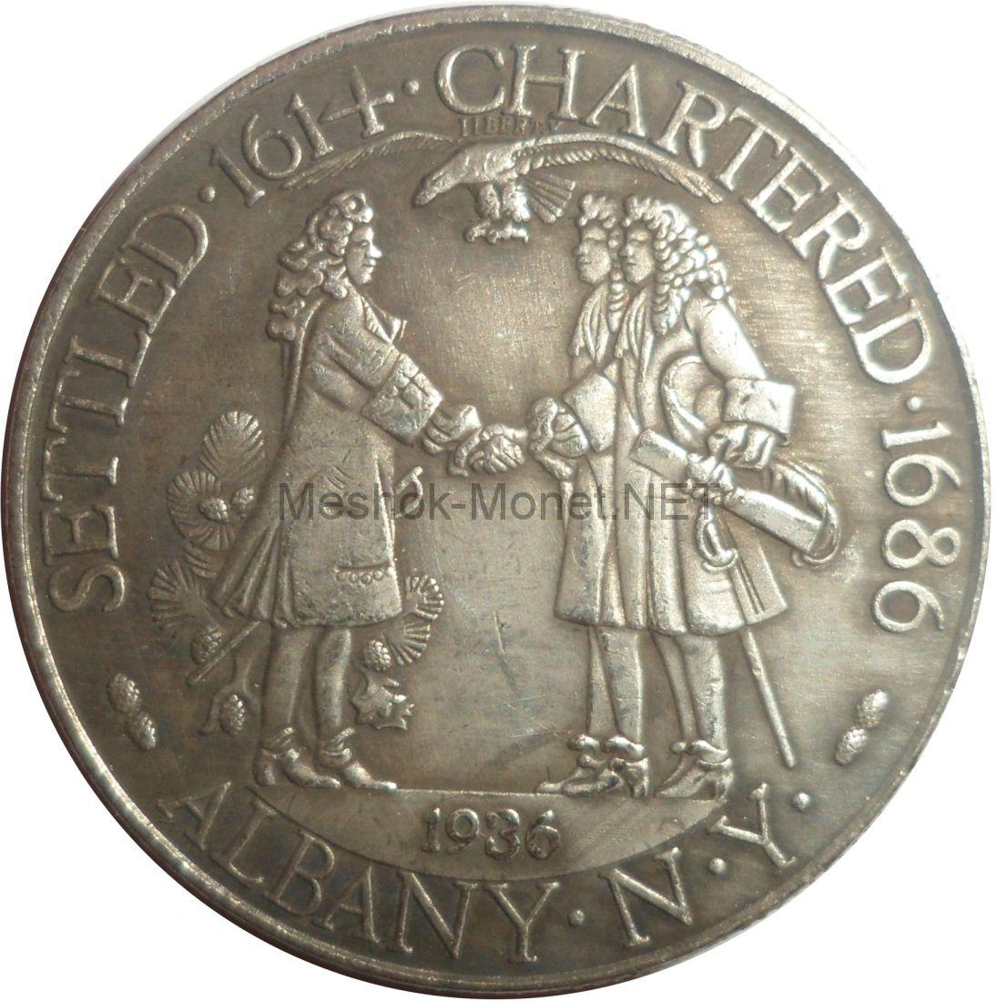 Копия монеты 50 центов 1936 год Олбани