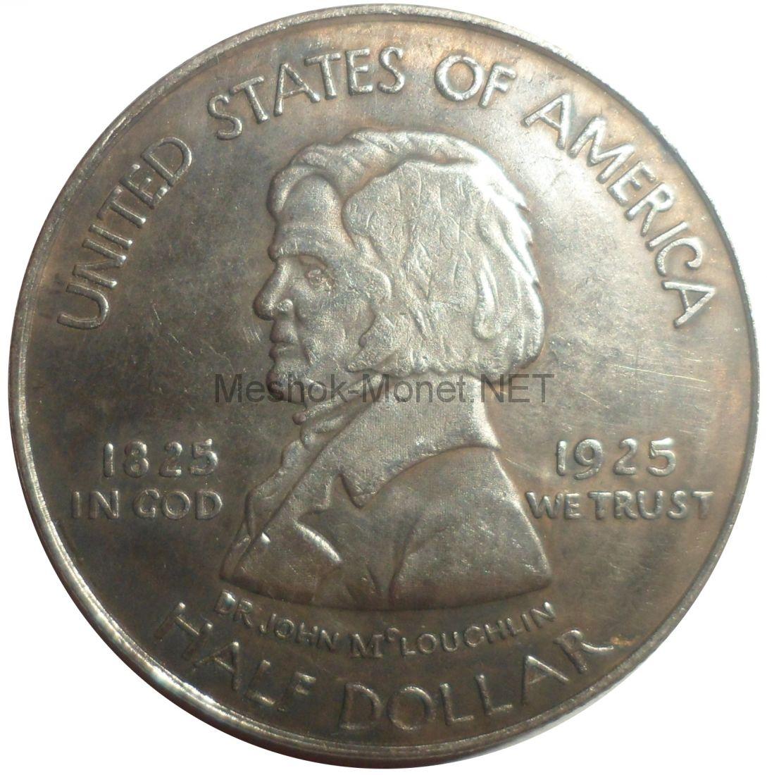 Копия монеты 50 центов 1925 год Форт Ванкувер