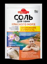 Соль Красного моря для ванн Омоложение и упругость, 500 г