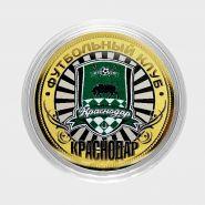 ФК Краснодар, 10 рублей, цветная эмаль + гравировка