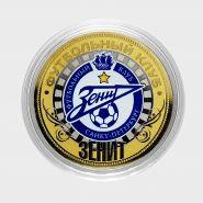 ФК ЗЕНИТ, 10 рублей, цветная эмаль + гравировка