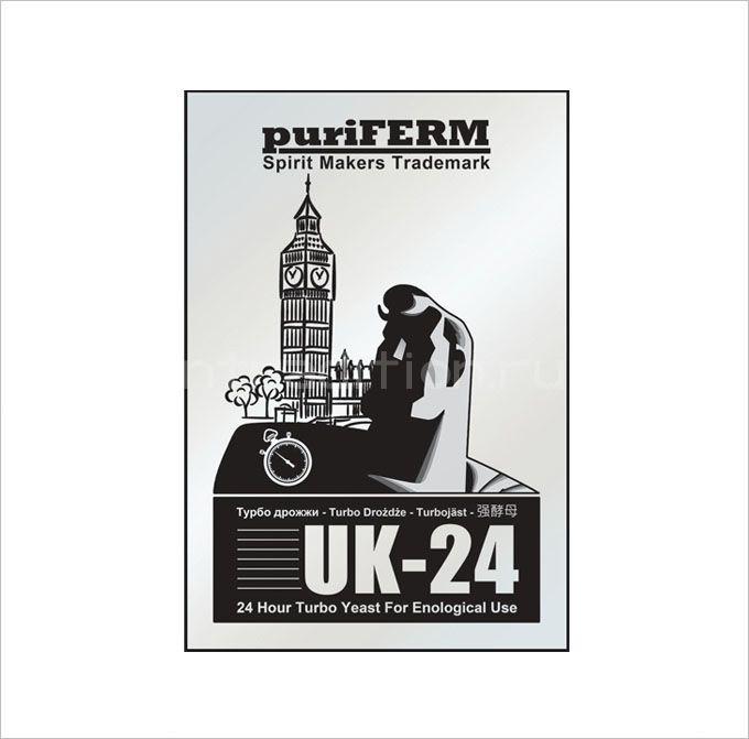 Турбо Дрожжи Puriferm UK-24, для сахарных браг, на 26 л (Англия)