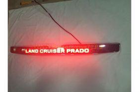 Хромированная накладка над номером с подсветкой для Toyota Land Cruiser Prado 150 2013 -